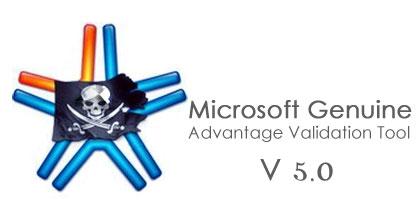 جنیون ویندوز Microsoft Genune Advantage Validation Tool