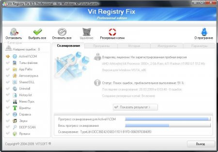 رفع خطا Vit Registry Fix