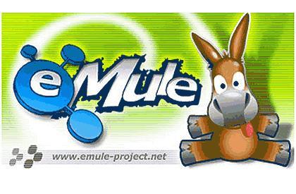 اشتراک فایل eMule